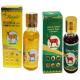 Yellow Oil With Turmeric and Phlai Rasyan 50 ml.
