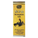 Massage oil with scorpion venom 85 ml.