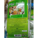 Herbal Pouch Massage, Herbal Compress Body and Face